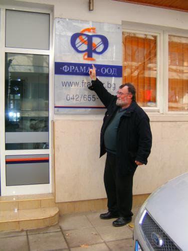 Тоню Цанев пред офиса на аптеки Фрамар